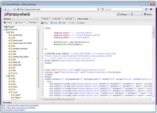 PHPanywhere Screenshot